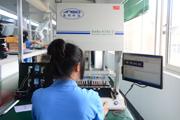 In-Circuit Test(ICT)